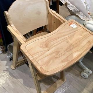 ■店頭引取限定■美品☆KATOJI 木製ハイチェア ベビーチェア