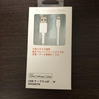 i phon充電コード