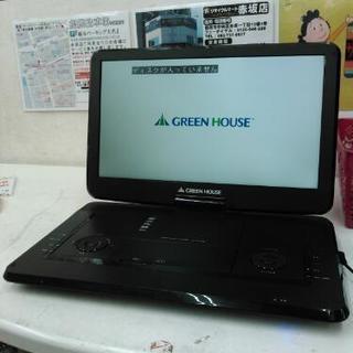 GREEN HOUSE 15インチフルセグポータブルDVDプレー...