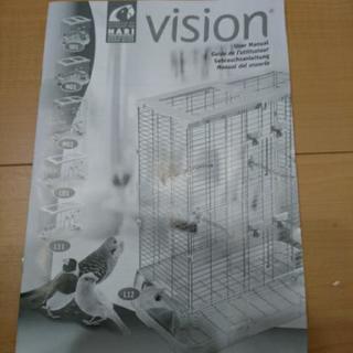 とりかご HARI vision s01