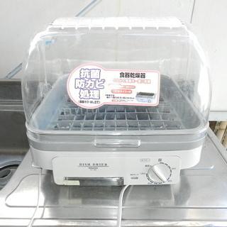 食器乾燥機 YD-180 動作良好!