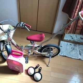 子ども自転車(そこそこキレイです!)