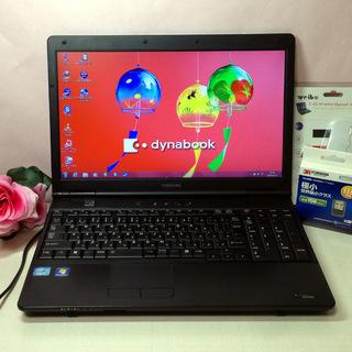 dynabook B551/C Core i5 メモリ4GB 25...
