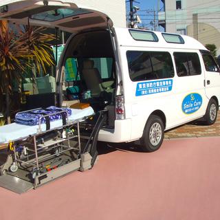 介護タクシードライバー  民間救急サービス  独立開業支援も致します。
