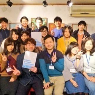 """[福岡]アカペラサークル""""FACE""""メンバー募集✨"""