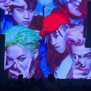 BIGBANG会しよう♡