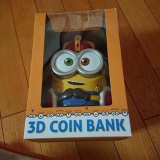ミニオンの貯金箱