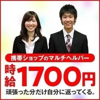 【福岡エリア】販売スタッフ大募集
