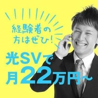 ★急募★携帯販売スタッフ大募集‼️
