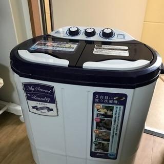 小型洗濯機 動きます。