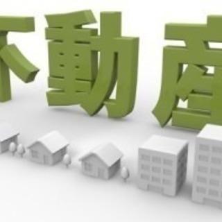 賃貸不動産屋さん - 新宿区