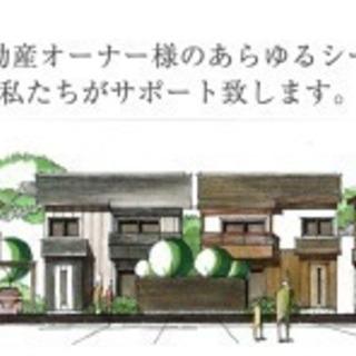 賃貸不動産屋さん − 東京都
