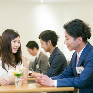 名古屋 婚活パーティー