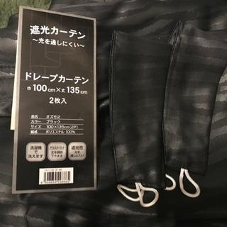 新品ブラック カーテン