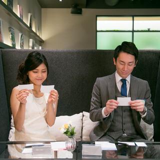 【和歌山で本気の恋人さがし】今話題の婚カツパーティー・街コン会場!...