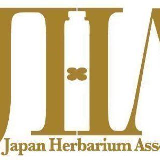 ✨3/17(土)PM12:00~jha日本ハーバリウム協会…