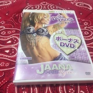 ダンスでダイエット DVD2枚