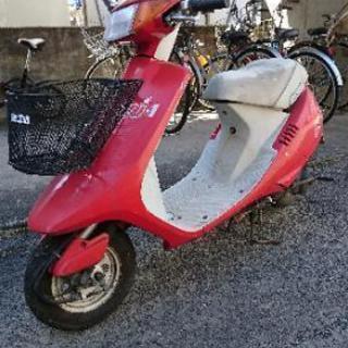 DJ-1 原付 バイク 旧車 当時物