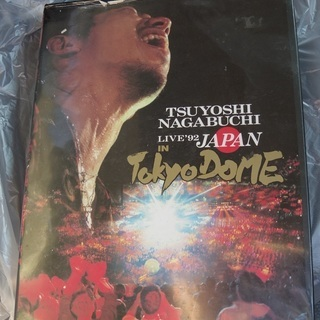 LIVE '92 JAPAN IN TOKYO DOME/長...