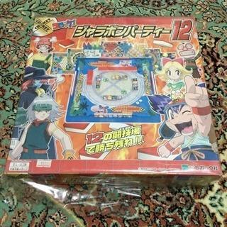 コロッケ ジャラポンゲーム12☆値下げ