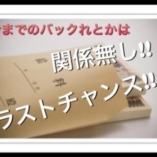 直行お約束◇ルートドライバー◇日払い最大10万円◇ス...