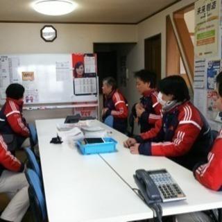 ★配達アルバイト募集(^-^) − 神奈川県