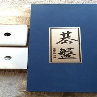碁盤(任天堂謹製)&碁石セット