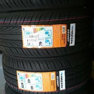 新品輸入タイヤ、交換工賃込みにて取り付け販売します。