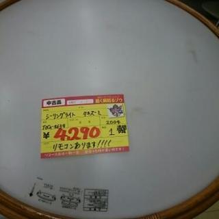 タキズミ シーリングライト T0G-8634 2004年製 中古品...