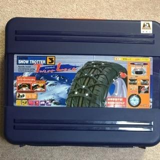 タイヤチェーン ザックピック スノートロッター3 ST05 新品未使用