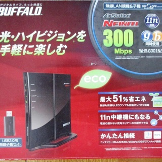 BUFFALO 無線LAN親機&子機 WHR-G301H/U