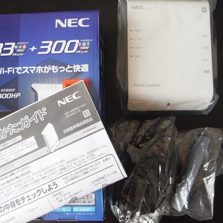 ★NECのWi-Fiルーター(無線ルーター)