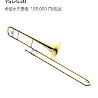 YAMAHA トロンボーン YSL-630 中古 超美品!価格交...
