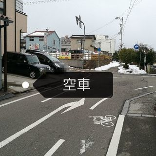 【金沢市】南町近く!高岡町の月極駐車場