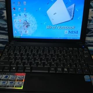 小型で軽いミニノート「Wind Notebook U100」