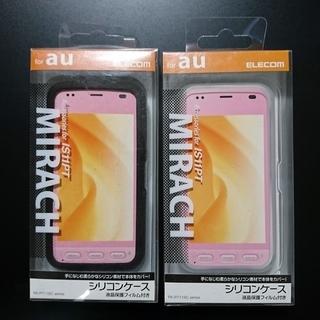 【新品】シリコンカバー&液晶保護フィルム2個セット