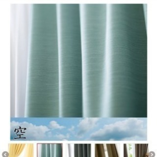 1級遮光  カーテン  100×80