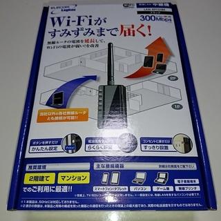 【美品】コンセント直差しwi-fi中継器