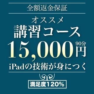 Youtuber・音楽アーティスト必見!映像編集 for iPa...