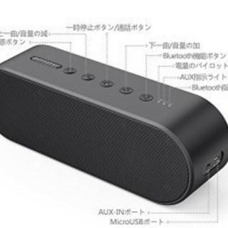 Bluetooth 4.2 ポータブルスピーカー 7時間連続再生/...