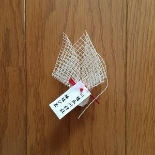 川越氷川神社 縁結び玉 (※郵送、承ります。)