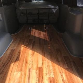 ハイエース、キャラバン等の床材