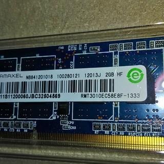 ■ノート用メモリ■RAMAXEL■PC3-10600S DDR3...