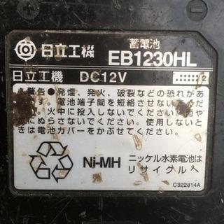 電池パック動作確認用に欲しいです。