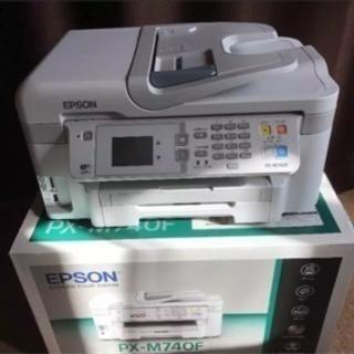 EPSON PX-M740F  ¥2.000に値下げ‼️