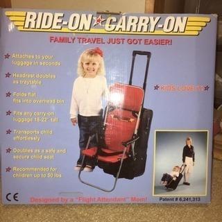 キャリーバッグに付けて使用