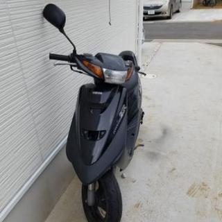 Super Jog ZR 50cc