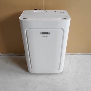 トヨトミ スポット冷暖エアコン TAD-22GW 美品  【リサイ...