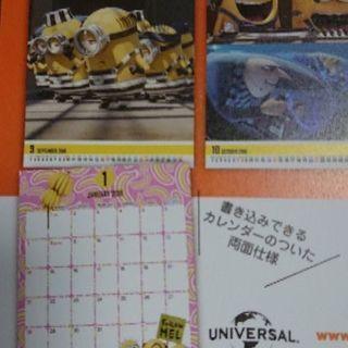 ミニオン卓上カレンダー - 明石市