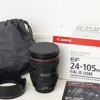 Canon EF24-105mm F4L IS USM 中古